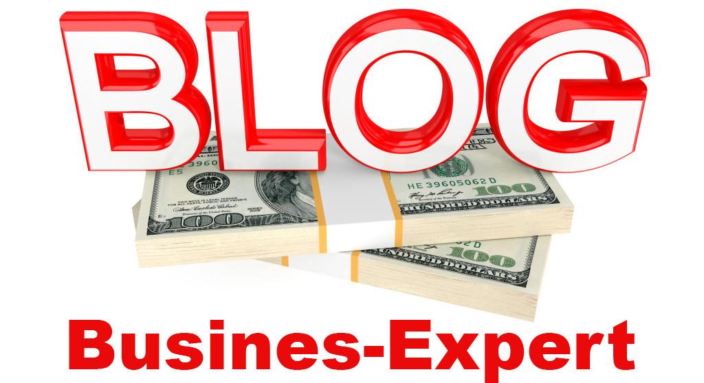 Для чего создан блог Busines-Expert