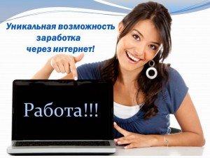картинки для работы в интернете
