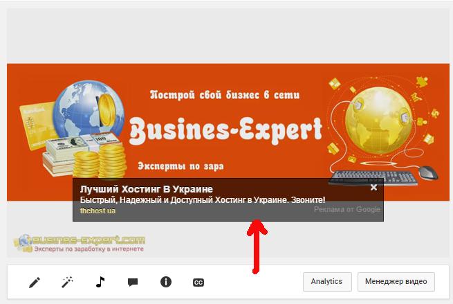 Пример рекламы в ролике на ютубе