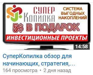 Значок видео на ютуб