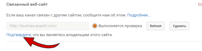 2Добавление сайта