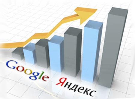 Как продвинуть сайт в поисковых системах