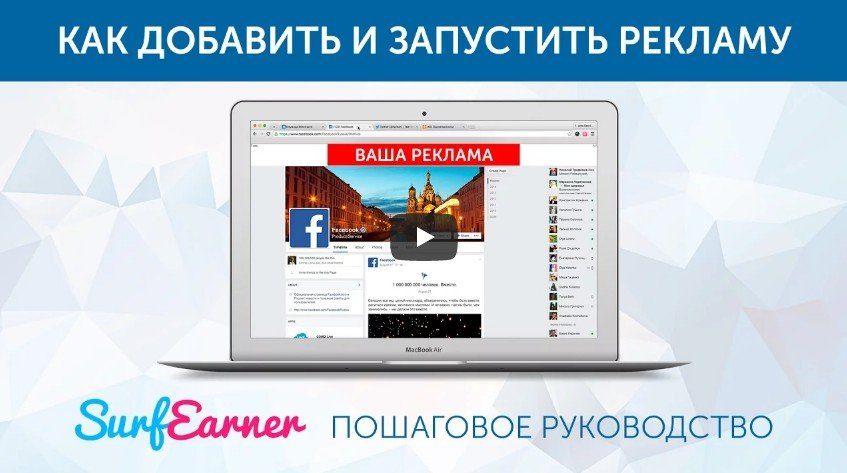 Эффективная реклама интернете бесплатно когда появилась реклама в интернете