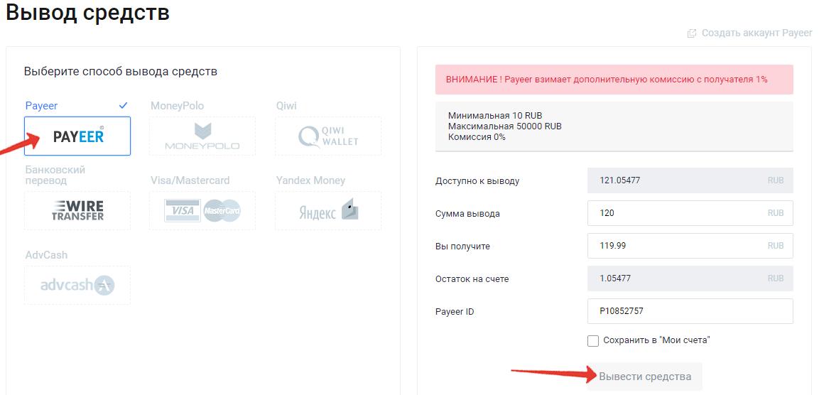 ЯндексБраузер загрузили миллион раз
