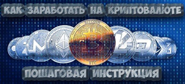 Проекты криптовалют-20