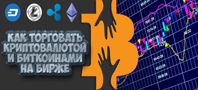 купить аккаунт bitcointalk