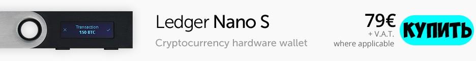 Изображение - Как заработать биткоины Ledger-Nano-S