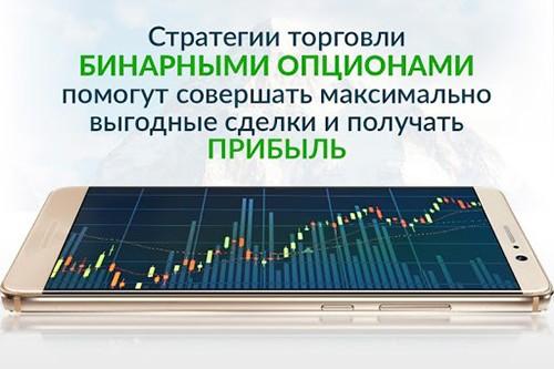 Торговля бинарными опционами для самых маленьких сигналы по индексам на бинарных опционах